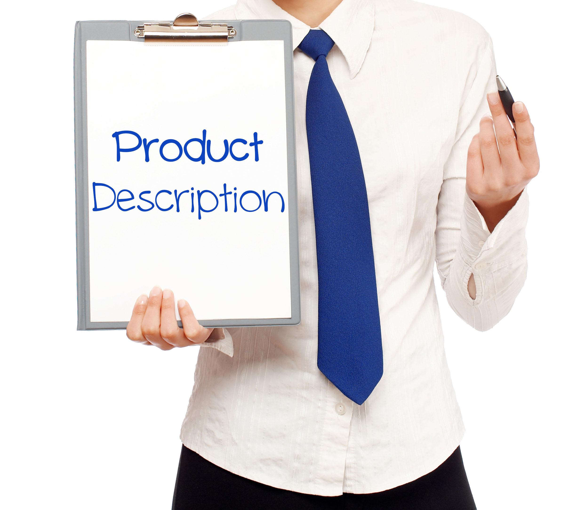 توضیح محصولات