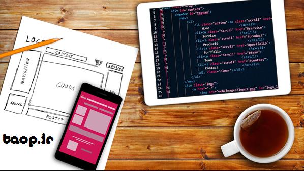 طراحی وب سایت ارزان و حرفه ای
