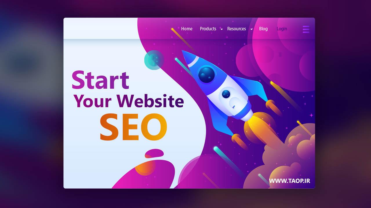 چگونه یک وبسایت را سئو کنیم؟