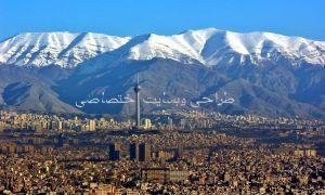 طراحی وبسایت اختصاصی در تهران
